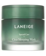 Ночная восстанавливающая маска Laneige Cica Sleeping Mask