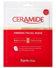 Укрепляющая премиум маска с церамидами FarmStay Ceramide Firming Facial Mask