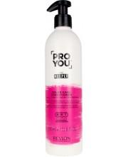 Кондиционер для окрашенных волос Revlon Pro You The Keeper Color Care