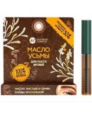 Масло усьмы для роста бровей Innovator Cosmetics 4 мл (SC-00039)