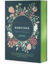 Набір Babayaga by Estel (шампунь, маска, спрей) BBY/Set