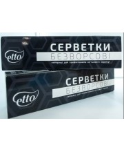 Салфетки безворсовые для маникюра Etto 5х5, 300 шт
