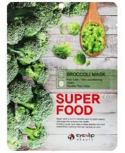 Тканевая маска с экстрактом брокколи Eyenlip Super Food Broccoli Mask