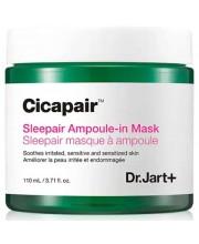 Восстанавливающая ночная маска антистресс Dr. Jart+ Cicapair Sleepair Ampoule-in Mask 110 мл