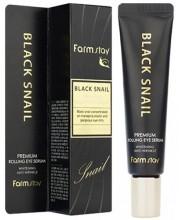 Антивозрастная сыворотка-роллер для глаз с муцином улитки Farmstay Black Snail Premium
