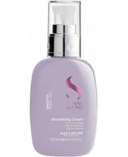 Термозахисний крем для неслухняного волосся Alfaparf Smoothing Cream 125 мл
