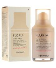 Увлажняющий крем с аргановым маслом Tony Moly Floria Nutra Energy 100 Hours Cream