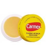 Бальзам для губ Carmex Classic Jar классический 7.5 г