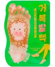 Отшелушивающая маска-носочки для ног Elizavecca Witch Piggy Hell Pore Turtles Foot Pack