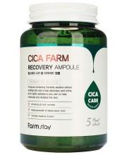Восстанавливающая ампульная сыворотка с центеллой FarmStay Cica Farm Recovery Ampoule