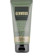 Гель-масло для бритья Estel Genwood GW/GO