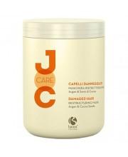 Маска Глубокое восстановление с Аргановым маслом и Какао бобами Barex Joc Care