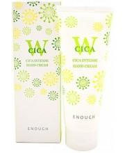 Крем для рук увлажняющий Enough W CICA Intense Hand Cream