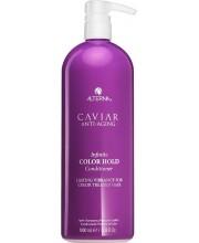 Кондиціонер для збереження кольору фарбованого волосся з екстрактом Чорної Ікри без сульфатів Alterna Caviar Anti-Aging Infinite Color Hold Conditioner