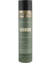 Forest-шампунь для волос и тела Estel Genwood GW/SG50