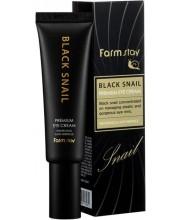 Крем для глаз с муцином черной улитки FarmStay Black Snail Premium Eye Cream