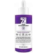 Сыворотка с коллагеном May Island 7 days Secret 4D Collagen Serum
