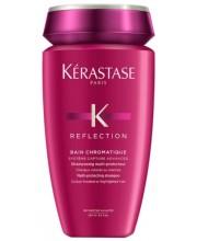 Шампунь-ванна для защиты цвета окрашенных волос Kerastase Reflection Bain Chromatique