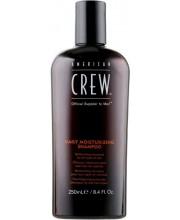 Шампунь увлажняющий American Crew Daily Moisturizing Shampoo