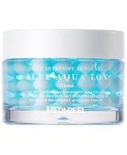 Увлажняющий крем для лица с пептидными капсулами Medi-Peel Power Aqua Cream