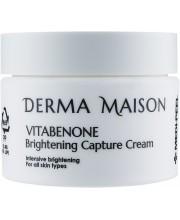 Осветляющий витаминный крем Medi-Peel Derma Maison Vitabenone Brightening Cream