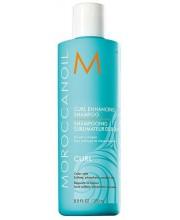 Шампунь для вьющихся волос Moroccanoil Curl Shampoo