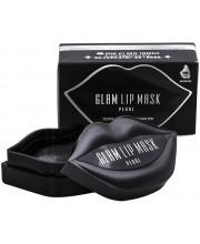 Патчи для губ с экстрактом жемчуга BeauuGreen Glam Black Pearl Hydrogel Lip Patch