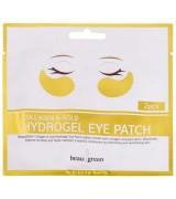 Патчи для глаз гидрогелевые с золотом BeauuGreen Eye Patch Collagen & Gold Hydrogel, 1 пара Патчі для очей гідрогелеві з золотом BeauuGreen Eye Patch Collagen & Gold Hydrogel, 1 пара