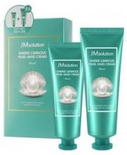 Набор кремов для рук Jmsolution Marine Luminous Pearl Hand Cream Pearl