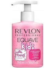 Шампунь для девочек 2 в 1 Revlon Equave Kids Princess