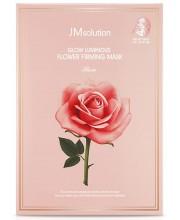 Тканевая маска с экстрактом дамасской розы JMsolution Glow Flower Firming Mask Rose