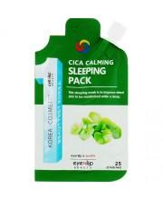 Маска для лица ночная успокаивающая Eyenlip Cica Calming Sleeping Pack 25 г