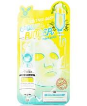 Успокаивающая маска с экстрактом чайного дерева Elizavecca Tea Tree Deep Power Ringer Mask Pack