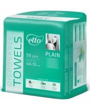 Одноразовые полотенца гладкие Etto 40х70, 50 шт
