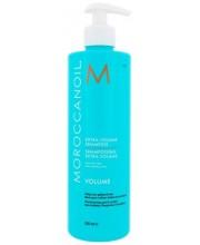 Шампунь Эктра Объем Moroccanoil Extra Volume Shampoo
