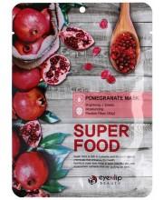 Тканевая маска с экстрактом граната Eyenlip Super Food Pomegranate Mask
