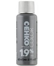 1.9% Окислитель-бальзам C:EHKO