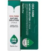 Бальзам для губ с центеллой азиатской Farmstay Cica Farm Nature Solution Lip Balm