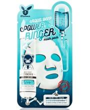 Тканевая маска увлажняющая для сухой кожи Elizavecca Aqua Deep Power Ringer Mask