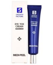 Лифтинг-крем для век с пептидным комплексом Medi-Peel 5 Growth Factors Eye Tox