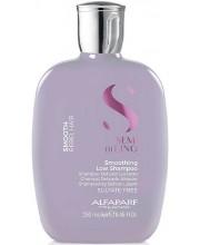 Шампунь для разглаживания непослушных волос Alfaparf Smoothing Shampoo