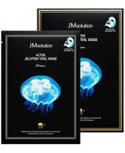 Ультратонкая тканевая маска с экстрактом медузы JMsolution Active Jellyfish Vital Mask Prime