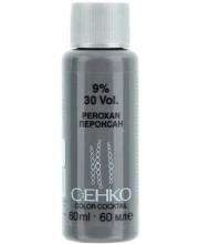 9% Окислительная эмульсия C:EHKO