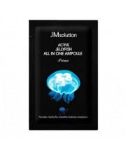 Сыворотка 3 в 1 с экстрактом медузы JMsolution Active Jellyfish All In One Ampoule Prime