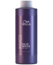 Стабілізатор процесу фарбування Wella Professionals