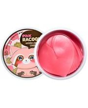 Гидрогелевые патчи для глаз и щек Secret Key Pink Racoony Hydrogel Eye & Cheek Patch