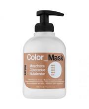 Питательная оттеночная маска Kay Pro Color Mask 300 мл