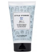 Гель середньої фіксації Alfaparf Style Stories