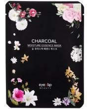 Увлажняющая маска для лица с древесным углем Eyenlip Charcoal Moisture Essence Mask