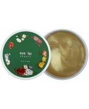 Гидрогелевые патчи с золотом и улиточным муцином Eyenlip Gold & Snail Hydrogel Eye Patch